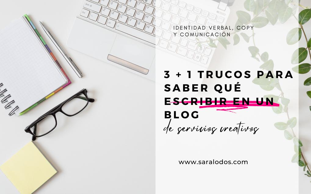 ¿Qué escribir en un blog de servicios creativos? 3 + 1 trucos.