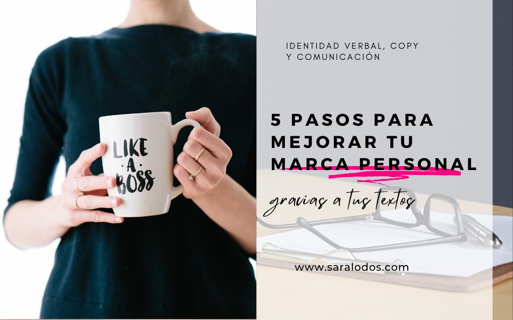 Marca personal: mejórala con estos 5 sencillos pasos